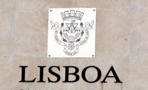 Câmara de Lisboa com prejuízo de 46 ME em 2020