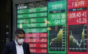 Bolsa de Tóquio fecha a ganhar 0,31%