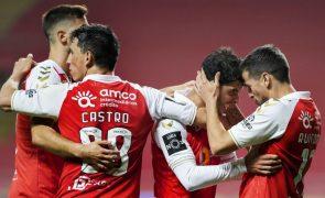 Sporting de Braga inicia pré-época em 25 de junho