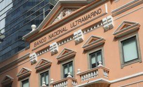 Covid-19: Banco Nacional Ultramariano e casinos de Macau 'pagam' a funcionários para se vacinarem