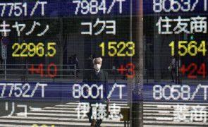 Bolsa de Tóquio fecha a perder 0,16%
