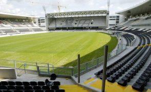 Vitória de Guimarães começa época 2021/22 em 25 de junho