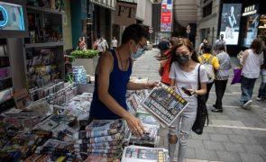 Último número do Jornal Apple Daily de Hong Kong sai na quinta-feira