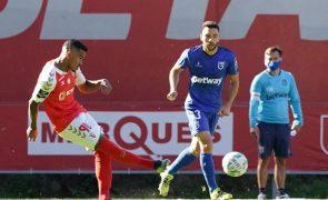Tiago Esgaio é o primeiro reforço do Sporting de Braga