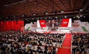 Comissão Nacional do PS aprova remarcação do Congresso para 28 e 29 de agosto