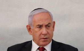 Julgamento de Netanyahu por corrupção adiado novamente, agora para 19 de julho