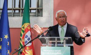 Costa confiante que Portugal será dos melhores a executar os fundos até 2026