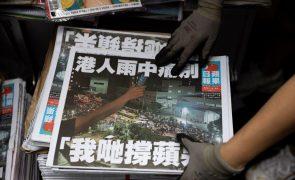 Tribunal de Hong Kong nega liberdade sob caução a editores do extinto jornal Apple Daily