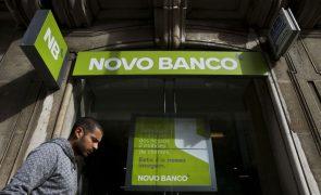 Novo Banco: Comissão de inquérito aprova que resolução do BES foi