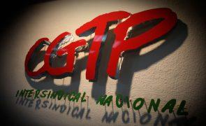 CGTP-IN rejeita subscrever acordo de formação e qualificação profissional