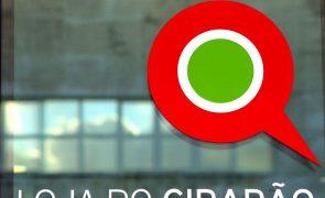 PRR: Municípios podem concorrer a financiamento para Lojas do Cidadão a partir de setembro