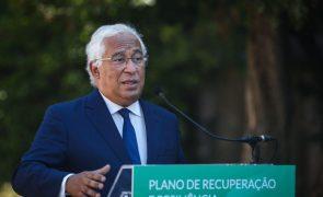 PRR: Costa diz que 15% das verbas totais estão já contratualizadas