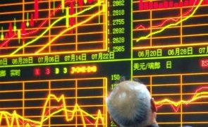 Bolsa de Tóquio fecha a ganhar 0,24%