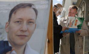 Bielorrússia: Detido candidato que desafiou Lukashenko nas presidenciais de 2020
