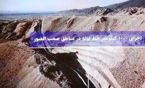 Irão vai aumentar exportação de petróleo apesar das sanções norte-americanas