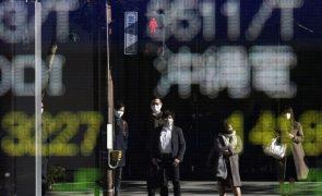 Bolsa de Tóquio abre a ganhar 1,15%