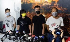 Hong Kong: Detidos quatro organizadores das vigílias do