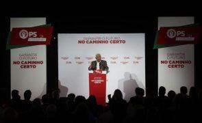 Sampaio: PS suspende pré-campanha para as autárquicas