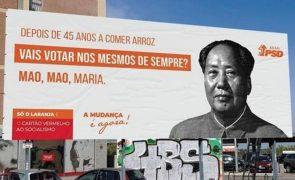 PSD acusado de usar cartaz xenófobo no Seixal
