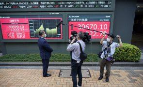 Bolsa de Tóquio fecha a ganhar 0,58%