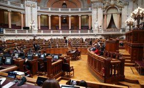 Parlamento aprova mudança de Tribunal Constitucional e Supremo Tribunal Administrativo para Coimbra