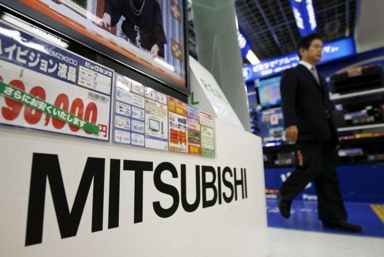 Mitsubishi investigada por novo caso de excesso de trabalho no Japão