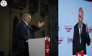 Autárquicas: Leopoldo Rodrigues (PS) destaca vitória