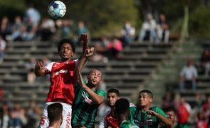 Sporting de Braga goleia modesto Moitense na Taça de Portugal