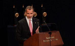 Família real espanhola presidiu à entrega dos Prémios Princesa das Astúrias