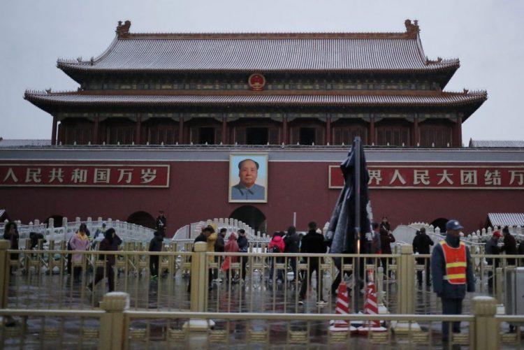 China critica EUA por
